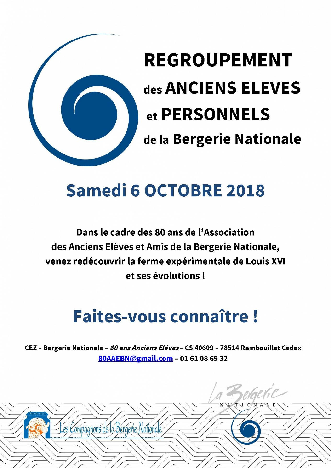 L'Association des Anciens Elèves et Amis de la Bergerie Nationale fête ses 80 ans